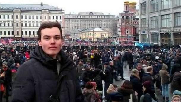 Влад Колесников