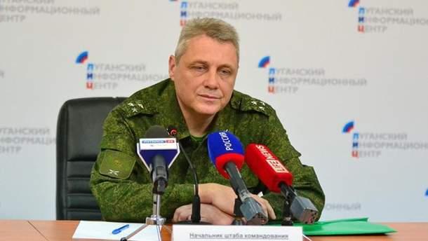 Сергій Козлов