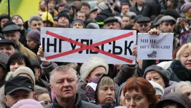 Протест у Кіровограді