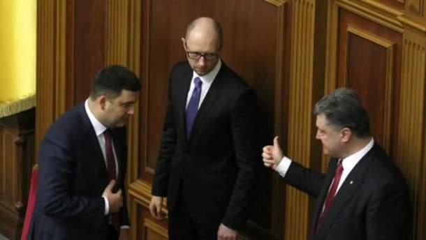 Володимир Гройсман, Арсеній Яценюк, Петро Порошенко