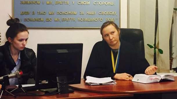 Судья Оксана Бирса