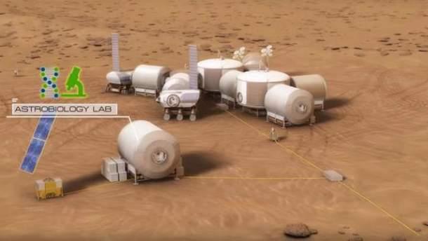 Перша колонія на Марсі