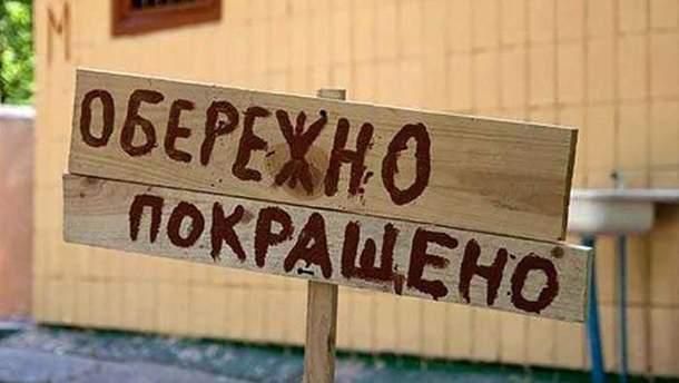 Около 60% украинских заробитчан в зоне риска, - эксперты рассказали об угрозах нелегальной работы за рубежом - Цензор.НЕТ 1514