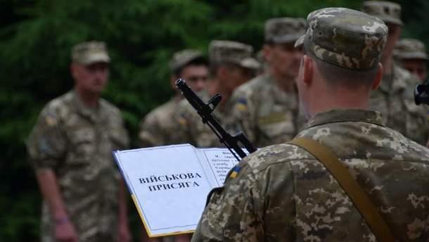 Мобилизованные украинские военные