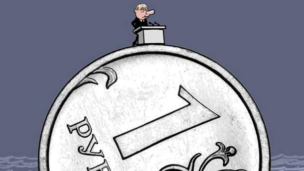 Рубль падає