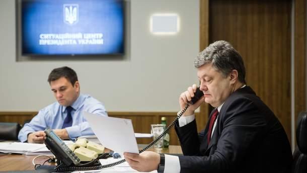 Павел Климкин и Петр Порошенко