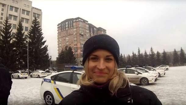 Поліцейська