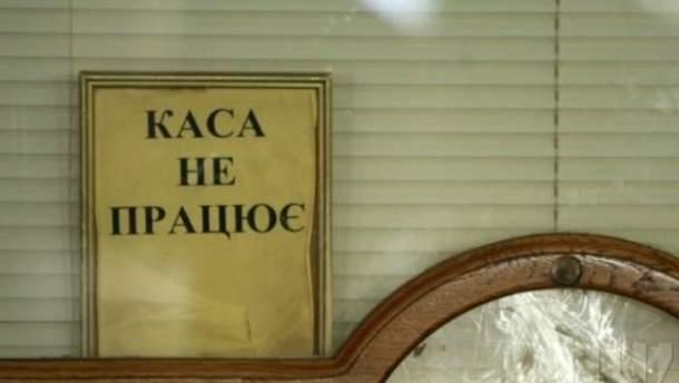 Порошенко підписав закон про соцвиплати