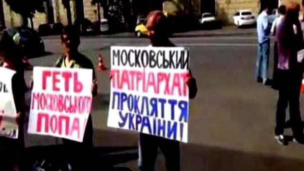 Протест против МП