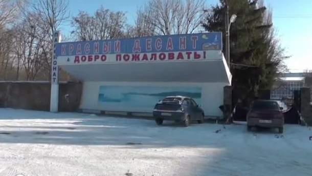 Російський табір в Таганрозі