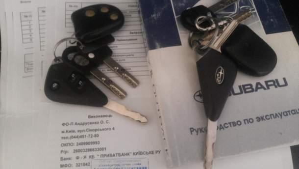 Как оформить покупку/продажу машины по новым правилам