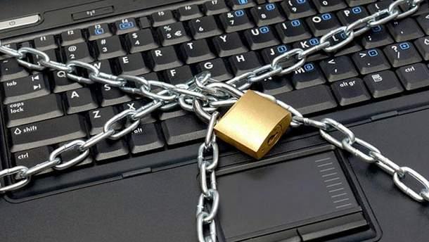 Заблокований ноутбук