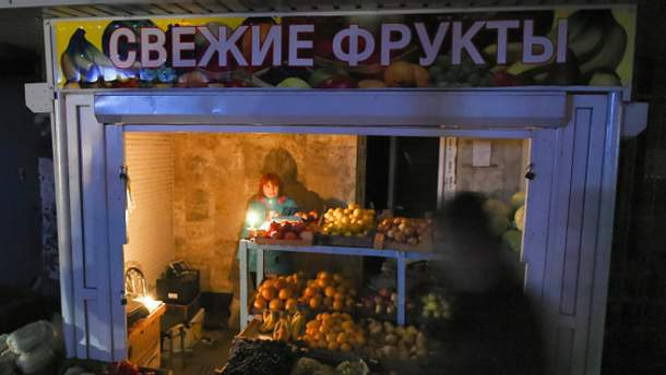 Окупований Крим