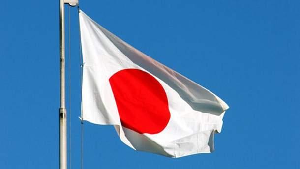 Японський прапор
