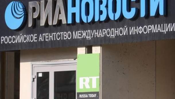 Молдова не пустила журналиста из России