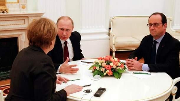 Меркель, Путин и Олланд