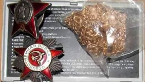 Російські ордени