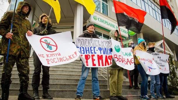 Акція протесту в Одесі