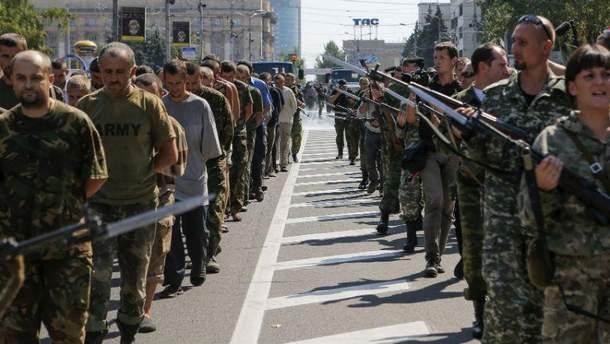 Українські полонені в терористів