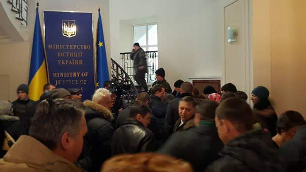 Активисты у здания Минюста