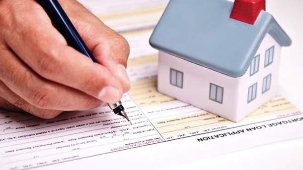Взять ссуду на покупку дома учет займов в бухгалтерском учете 2015