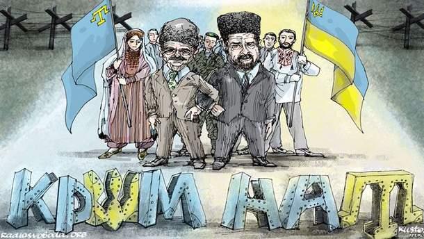 Кримськотатарський народ
