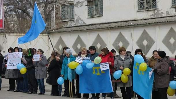 Мітинг у Криму 2 роки тому