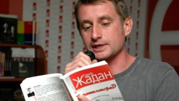 "Жадан читает ""Ворошиловград"""