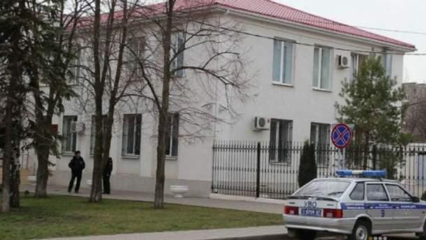 Донецкий городской суд