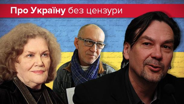 День поезії: про Україну без цензури