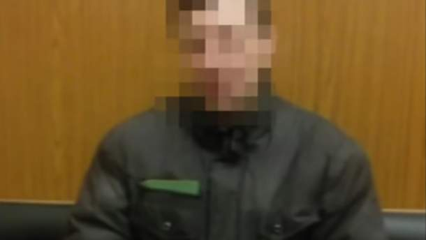Задержали агента российских спецслужб