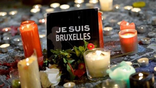 У Брюсселі вшановують жертв теракту
