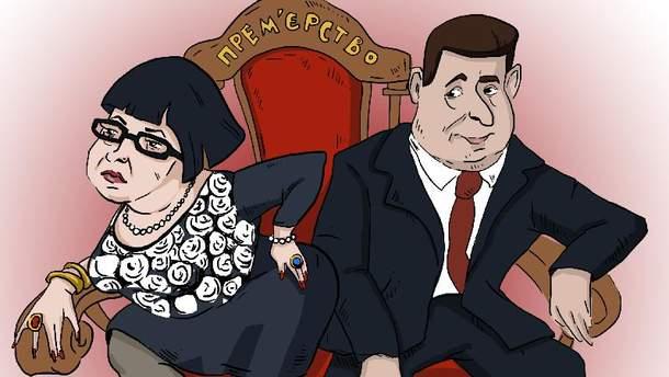 Наталья Яресько и Владимир Гройсман