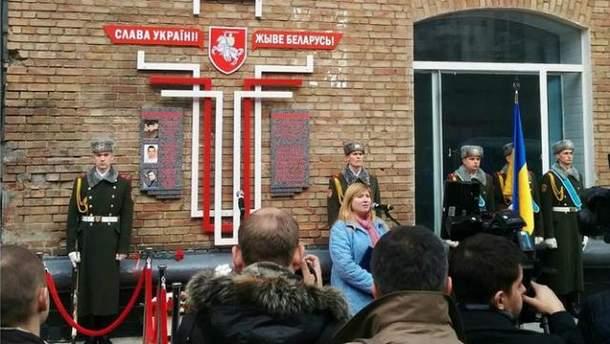 Пам'ятник білорусам, які занинули на Майдані та в АТО