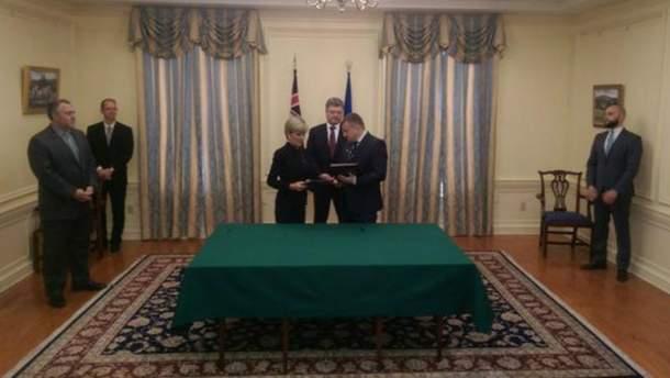 Україна підписала угоду з Австралією