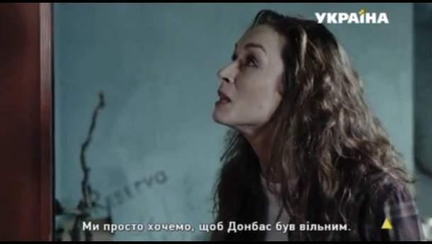 """Кадр из сериала """"Не зарекайся"""""""