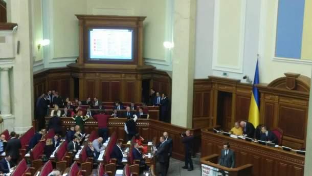 Кабмин Гройсмана в правительственной ложе ВР