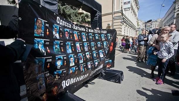 Акция под посольством Украины в Москве