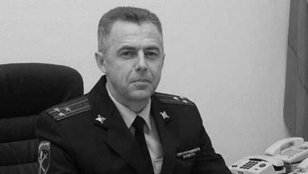 Убитый полицейский Андрей Гошт