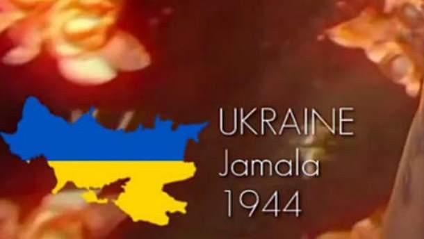 Украинская Кубань