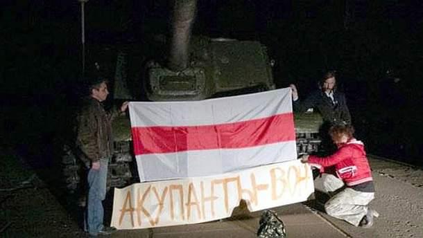 Белорусы встречают