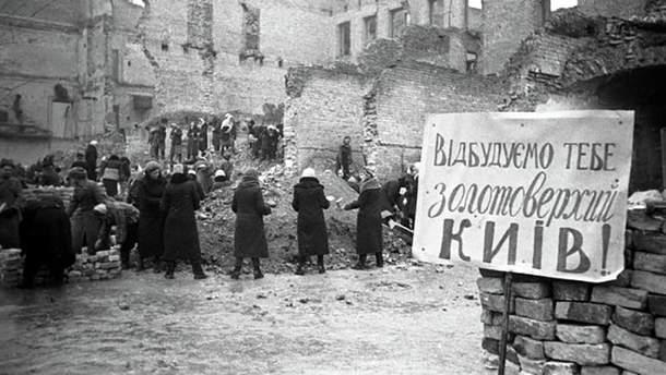 В Украине помнят о бедствии Второй мировой