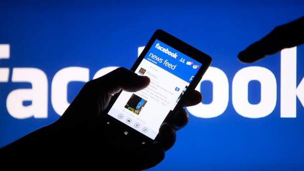 В России будут проверять соцсети потенциальных госслужащих