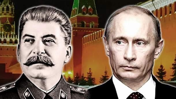 Диктаторы Сталин и Путин