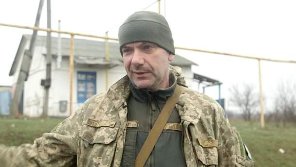 Дмитро Годзенко
