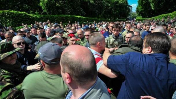 Сутички у Києві, 9 травня