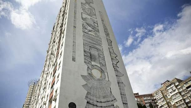 Мураль в Киеве