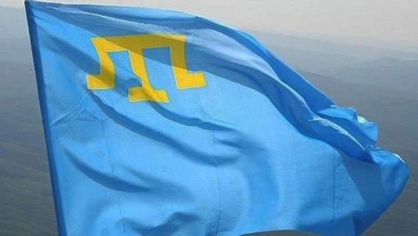 Флаг крымскотатарского народа