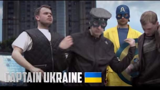 Капитан Украина