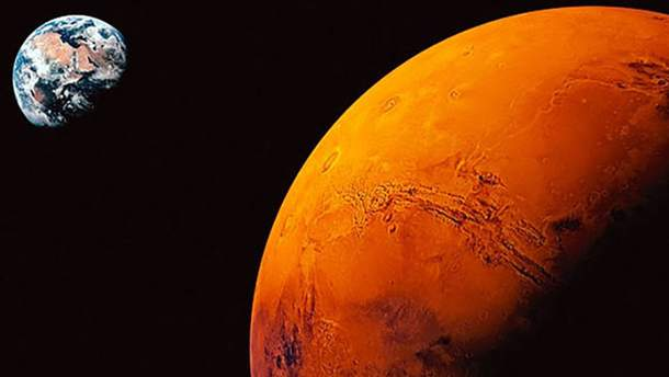 Марс иЗемля